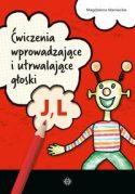 """Zdjęcie okładki książki, pt. """"Ćwiczenia wprowadzające i utrwalające głoski J, L"""" - rysunek ćwiczącej rozradowanej ostaci"""